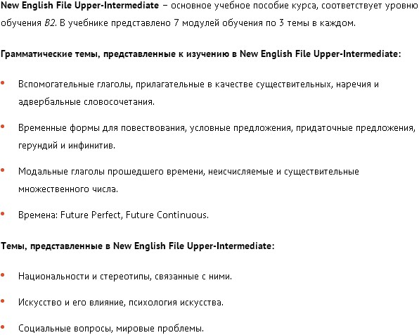 New English File Upper-Intermediate.jpg