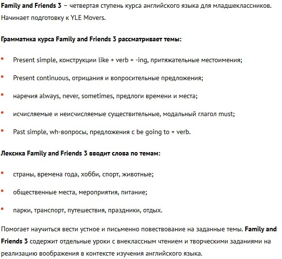 Family and Friends 3 Class CD.jpg