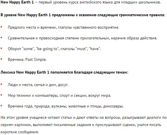 New Happy Earth 1.jpg