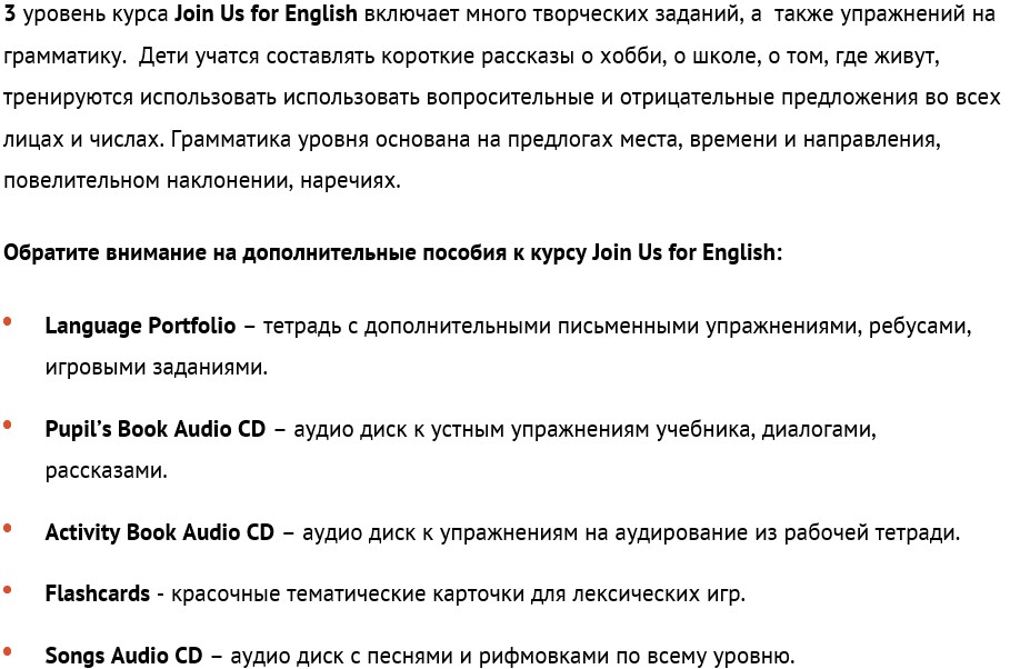Join Us for English 4 Activity Book.jpg