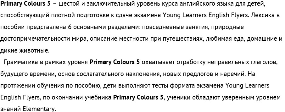 Primary Colours 5 Activity Book .jpg