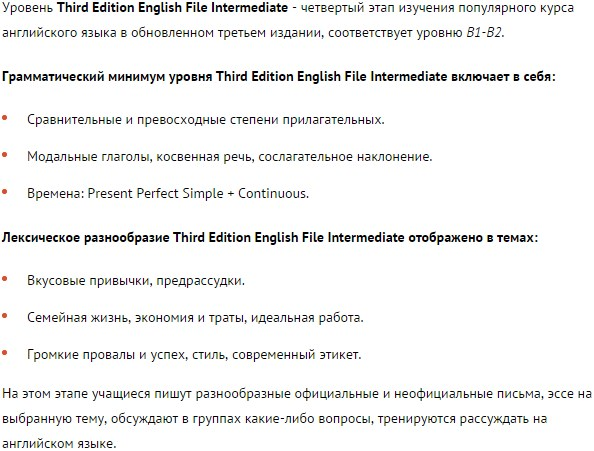 Third Edition English File Intermediate.jpg