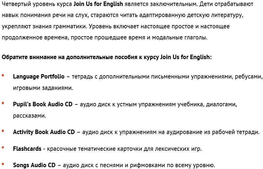 Join Us for English 4 Pupil's Book Audio CD .jpg