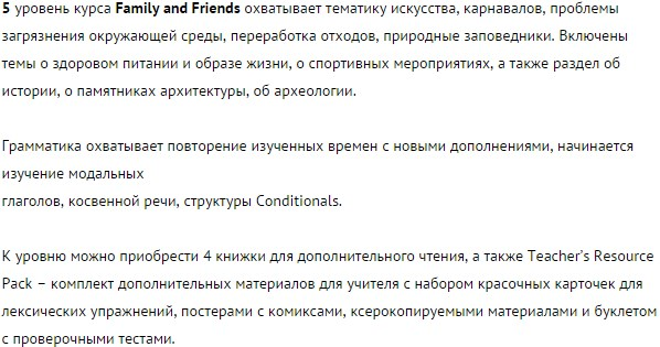 Family and Friends 5 Class CD.jpg