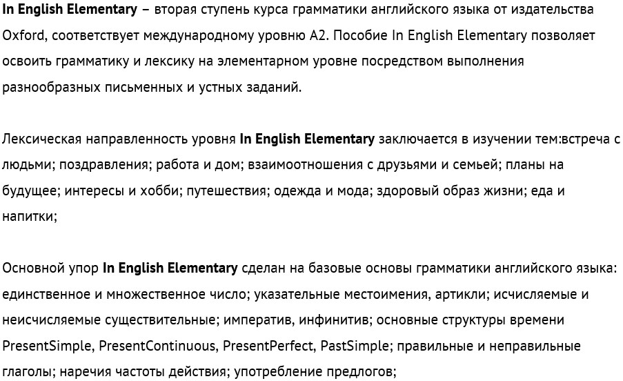 In English Elementary Practice Pack.jpg