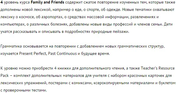Family and Friends 4 Class CD.jpg