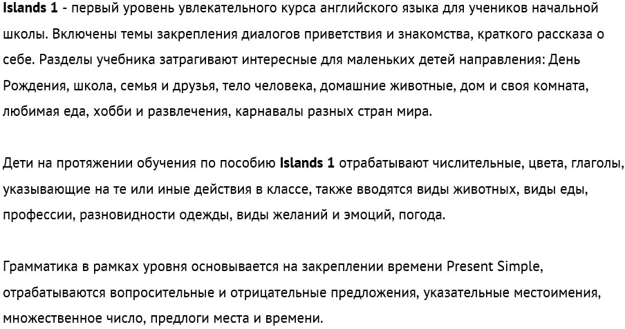 Islands 1 Reading and Writing Booklet .jpg