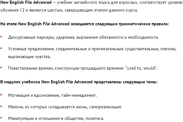 New English File Advanced.jpg