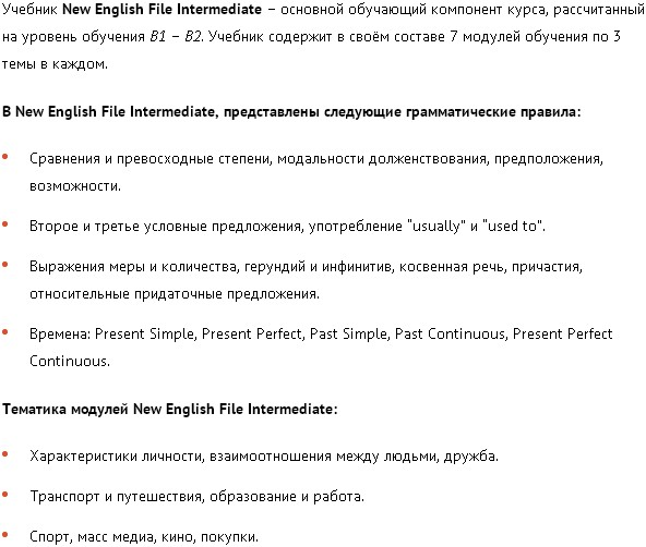 New English File Intermediate.jpg