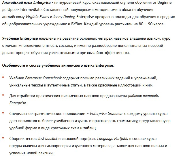 Enterprise 3 My Language Portfolio