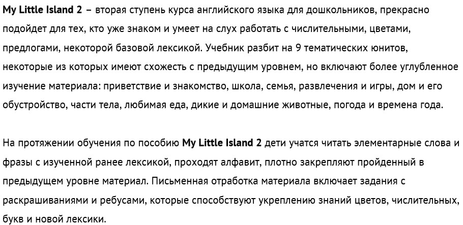 My Little Island 2 Activity Book + Songs and Chants Audio CD .jpg