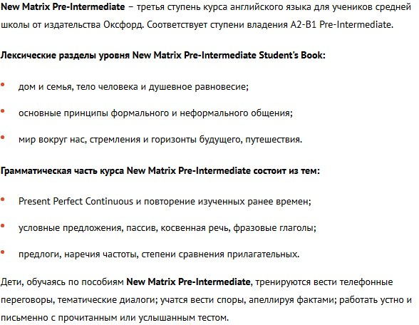 New Matrix Pre-Intermediate Teacher's Book.jpg
