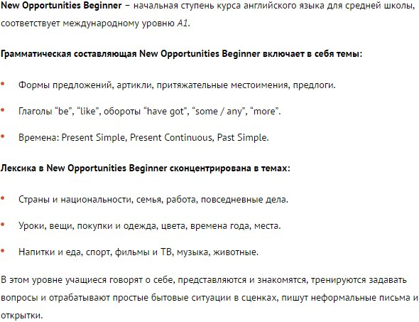 New Opportunities Beginner.jpg