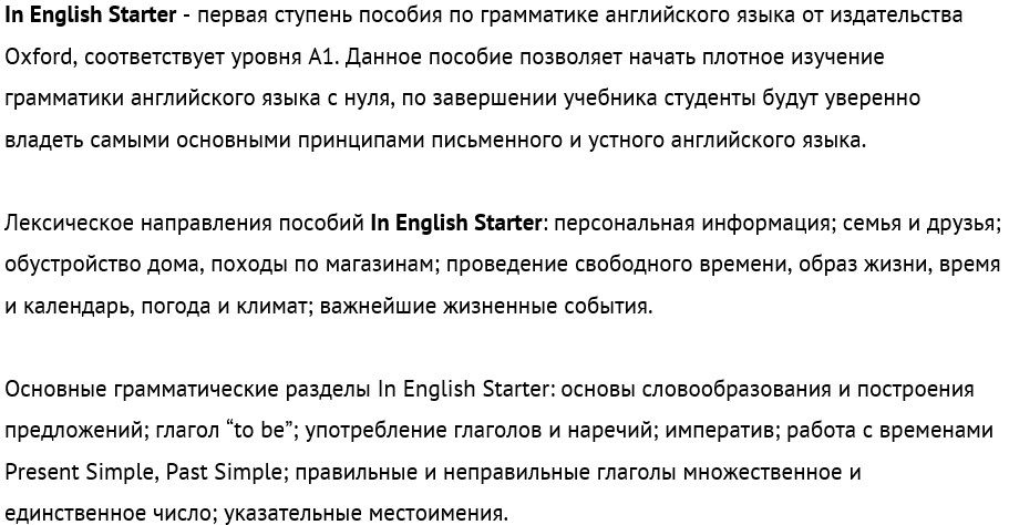 In English Starter Class Audio CD (2).jpg
