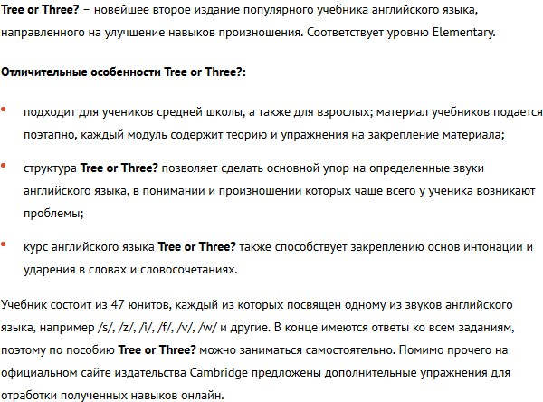 Tree or Three Second edition + Audio CD.jpg