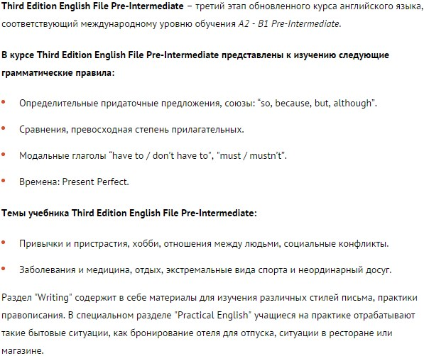 Third Edition English File Pre-Intermediate.jpg