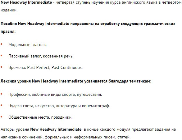 New Headway (Fourth Edition) Intermediate.jpg