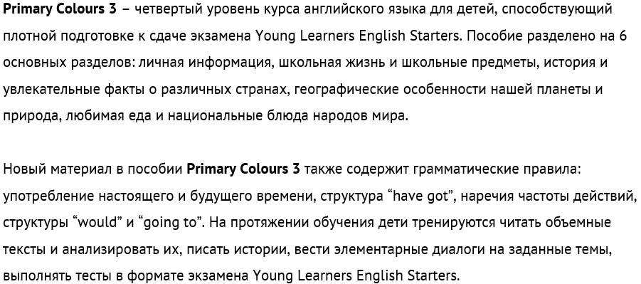 Primary Colours 3 Activity Book .jpg