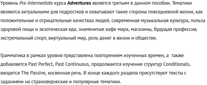 Adventures Pre-Intermediate Workbook.jpg