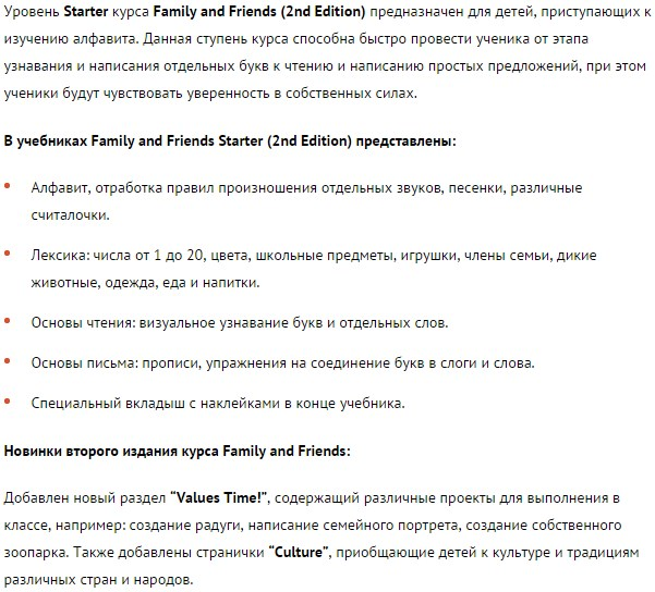 Family and Friends 2nd Edition Starter Class Book + MultiROM.jpg