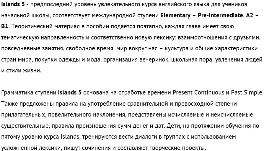 Islands 5 Teacher's Book + Test Booklet.jpg