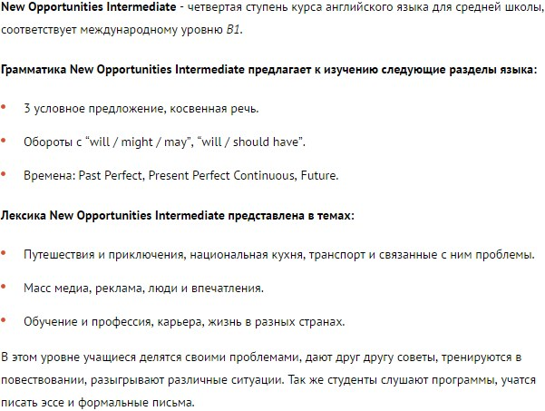 New Opportunities Intermediate.jpg