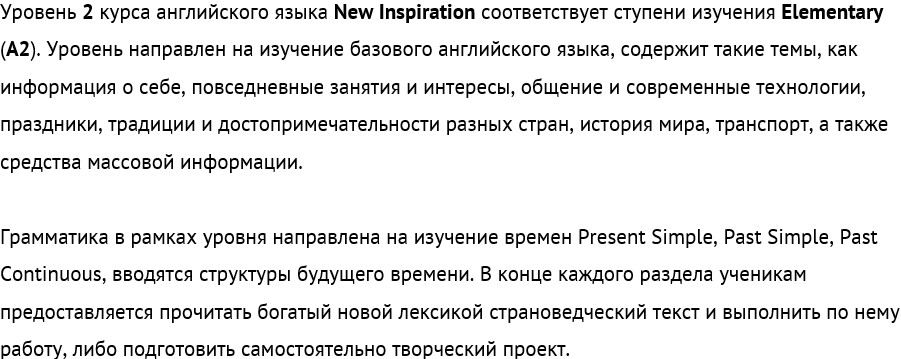 Inspiration 2 (New Edition) Workbook.jpg