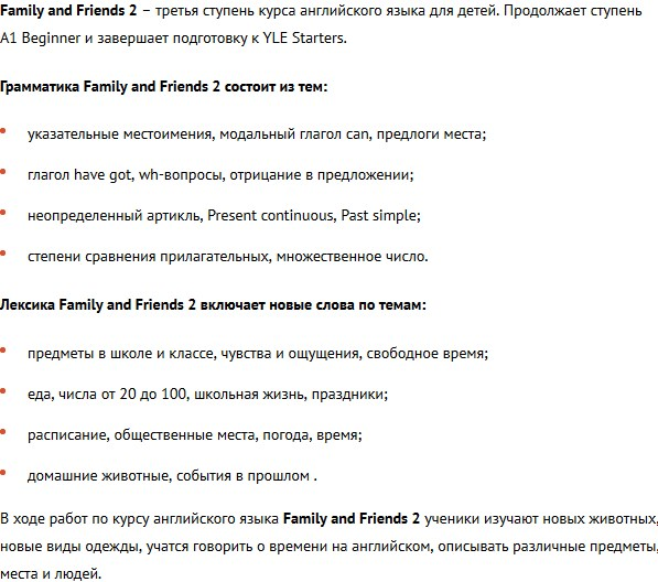 Family and Friends 2 Teacher's Resource Pack.jpg
