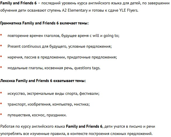 Family and Friends 6 Class CD.jpg