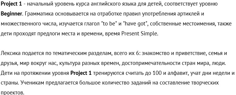 Project 1 (Fourth Edition) Workbook + Audio CD.jpg
