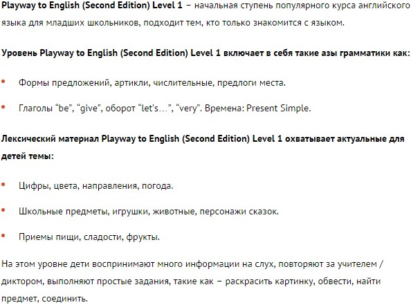 Playway to English (Second Edition) Level 1.jpg