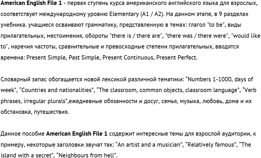 American English File 1 Workbook + MultiROM.jpg