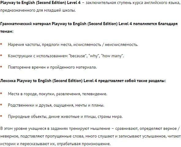 Playway to English (Second Edition) Level 4.jpg