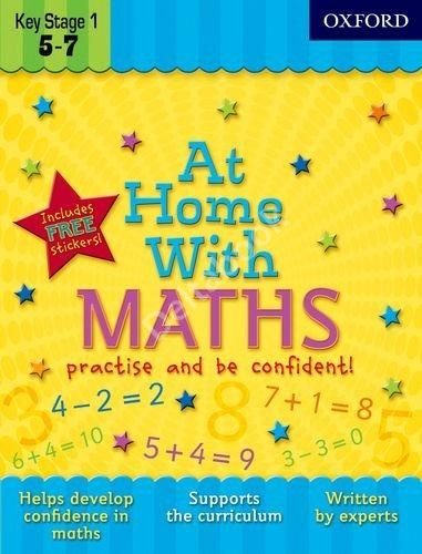 At Home With Maths   Забавные цифры