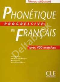 Phonetique progressive du francais Niveau debutant Audio CD (3) collectifs