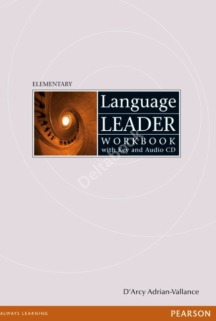 Language Leader Elementary Workbook + Audio CD + Key  Рабочая тетрадь + ответы