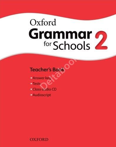 Oxford Grammar for Schools 2 Teacher's Book + Audio CD  Книга для учителя