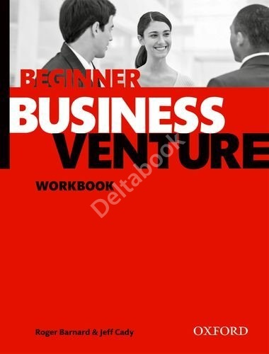Business Venture Beginner (Third Edition) Workbook   Рабочая тетрадь