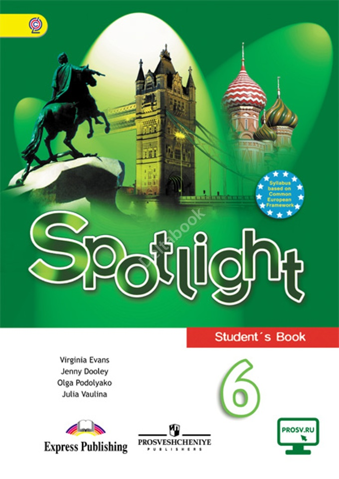 Spotlight 6 Student's Book  Учебник