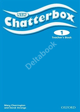 New Chatterbox 1 Teacher's Book  Книга для учителя