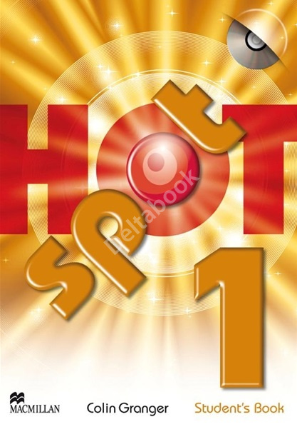 Hot Spot 1 Student's Book + CD-ROM  Учебник