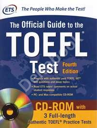 The Official Guide to the TOEFL Test + CD-ROM (4-е издание)