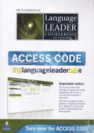 Language Leader Pre-Intermediate Coursebook + CD-ROM + Access Code   Учебник с онлайн-доступом