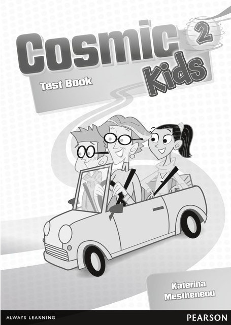 Cosmic Kids 2 Test Book   Книга с тестами