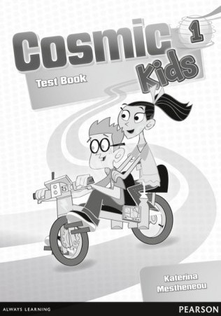 Cosmic Kids 1 Test Book   Книга с тестами