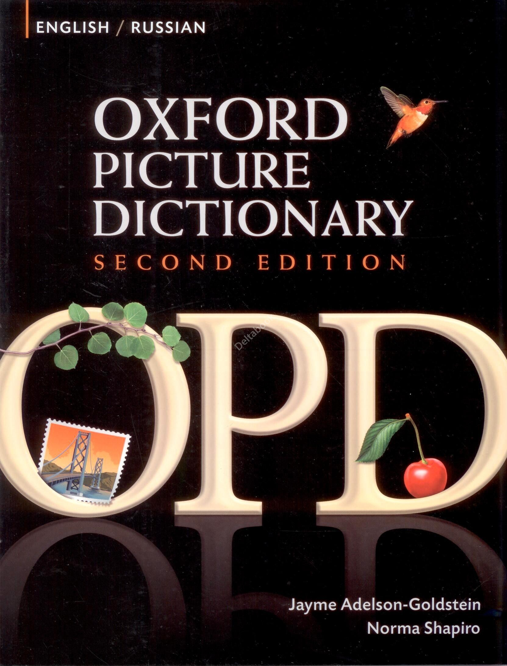 Oxford Picture Dictionary English-Russian (2nd Edition)