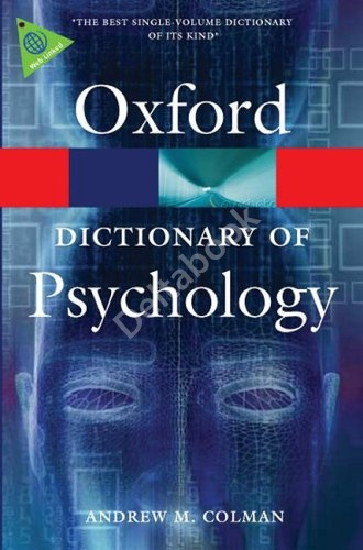 Oxford Dictionary of Psyhology (3rd Edition)
