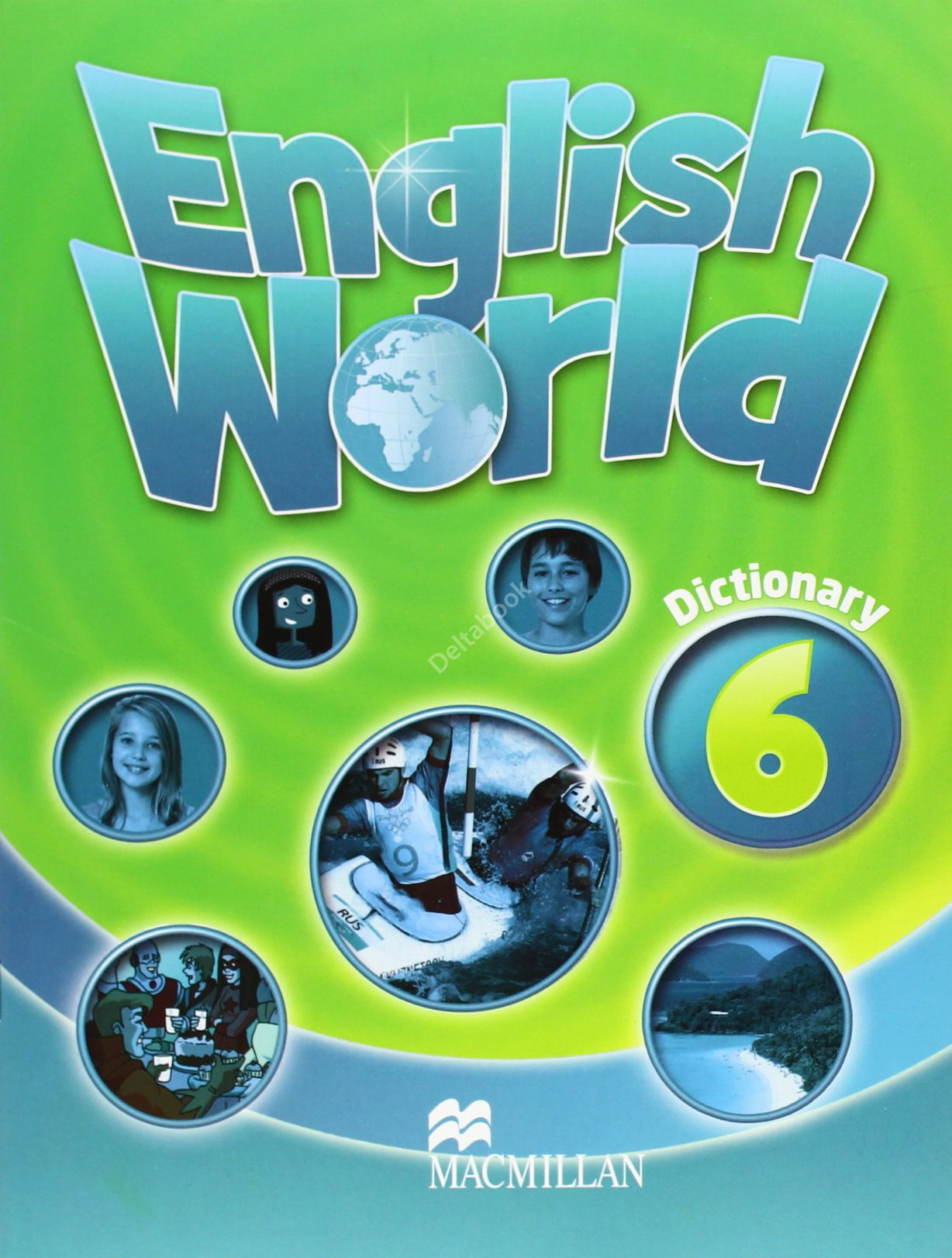 English World 6 Dictionary  Словарь