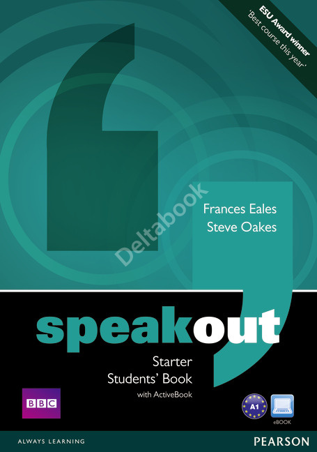 Speakout Starter Student's Book + Multi-ROM  Учебник
