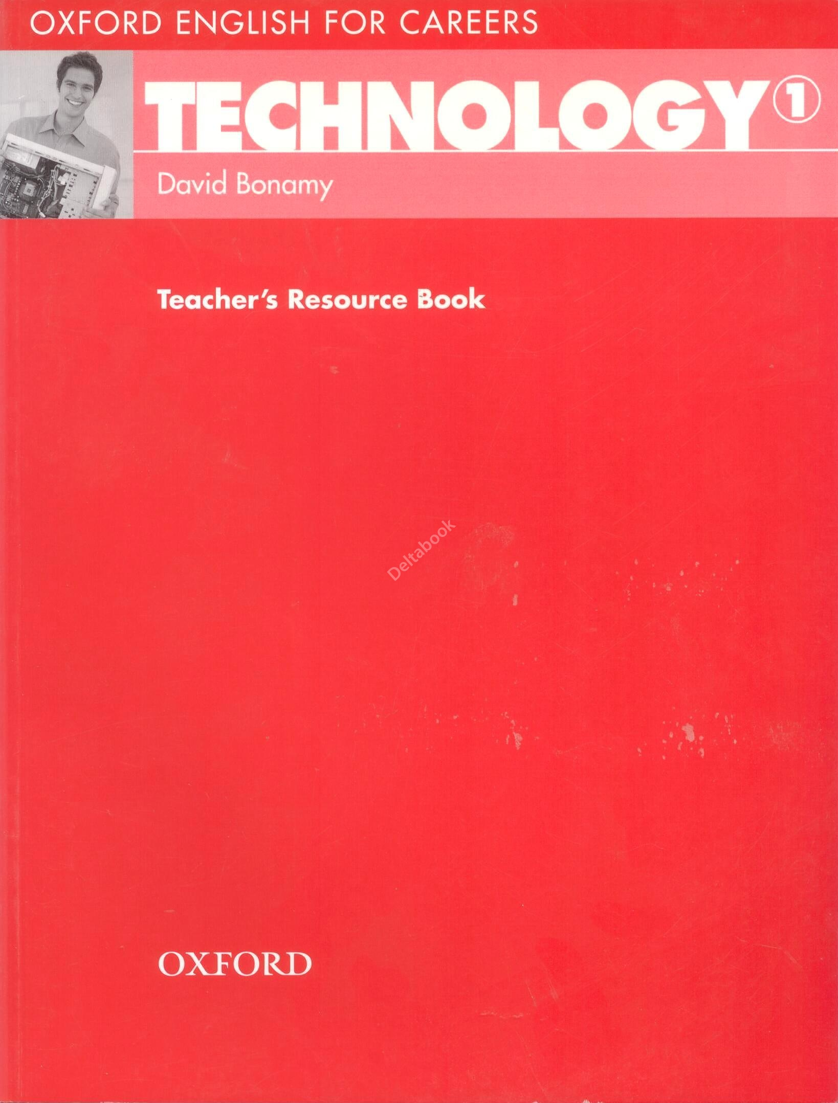 Technology 1 Teacher's Resource Book   Книга для учителя